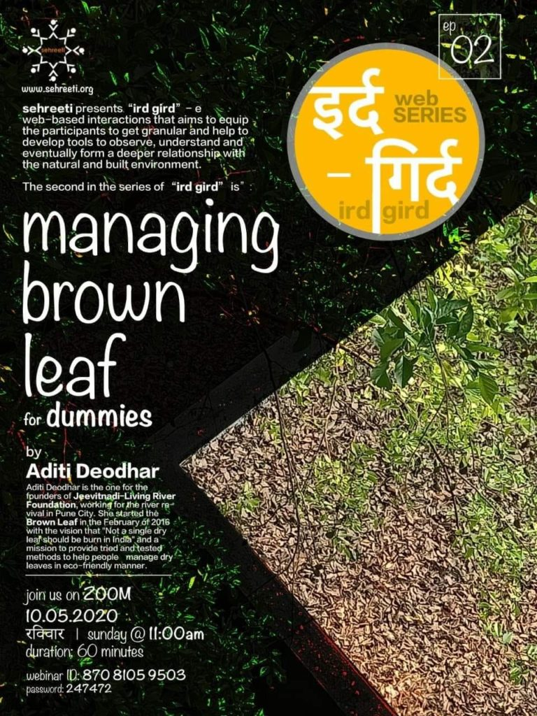 Brown Leaf webinar poster
